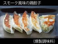 A_0927007_p-kunsei