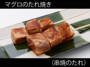 A_0434009_kushiyaki