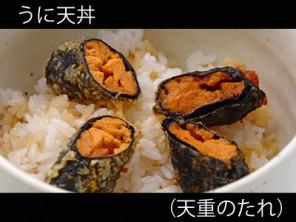 A_0508012_tenju