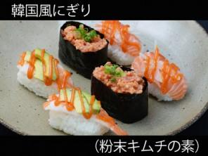 A_0925012_p-kimuchi