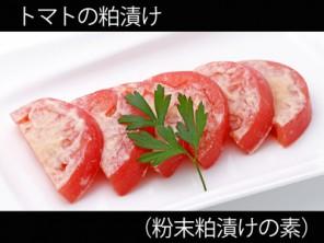 A_0926008_p-kasu