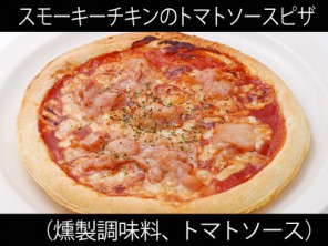 A_0927011_p-kunsei,tomatosauce