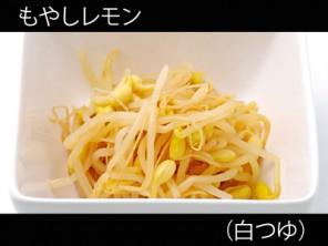 A_0305055_shiratsuyu