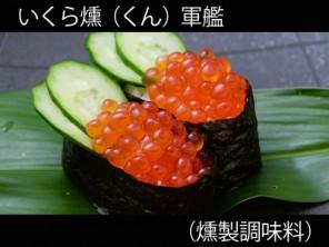 A_0927019_p-kunsei