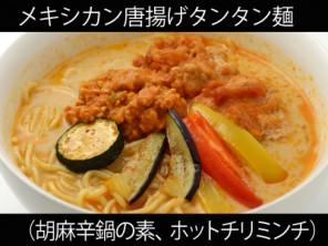 A_0316056_gomakara,hotchiri