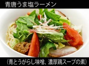 A_0531032_aotogarashi,nokotorisoup