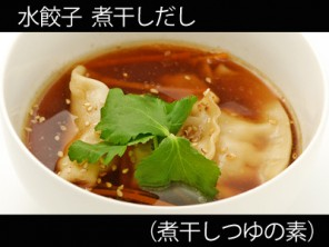 A_0328001_niboshitsuyu