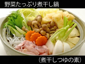 A_0328002_niboshitsuyu