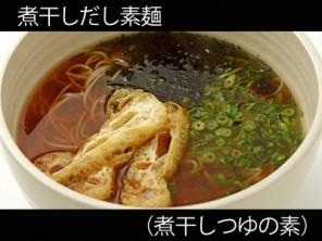 A_0328007_niboshitsuyu