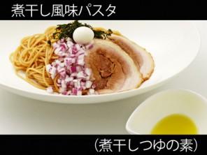 A_0328008_niboshitsuyu