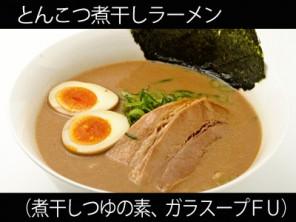 A_0328010_niboshitsuyu