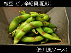 A_0625029_shisensauce