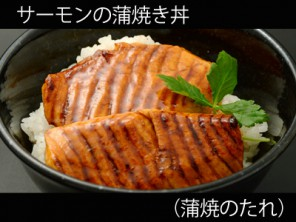 A_0501018_kabayaki