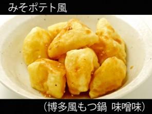 A_0319047_hakatamotsu