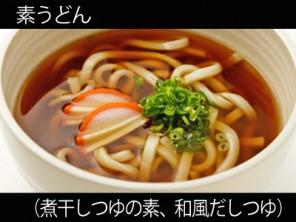 A_0328013_niboshitsuyu,wafudashitsuyu