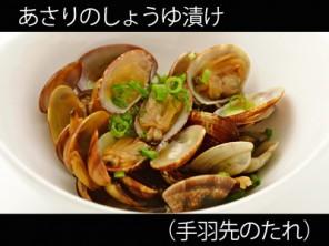A_0414046_tebasaki