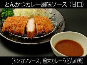 A_0613016_tonkatsu,funmatsucurry