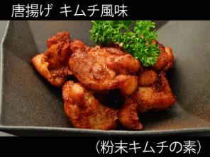 A_0925020_p-kimuchi