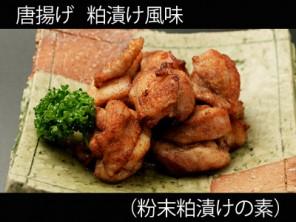 A_0926018_p-kasu