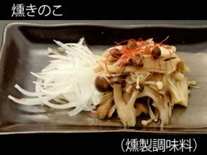 A_0927028_p-kunsei