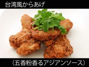 A_0629001_gokofun