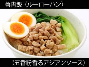 A_0629003_gokofun