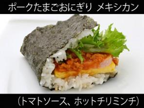 A_0819039_tomatosauce,hotchiri