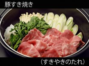 A_0407042_sukiyakitare