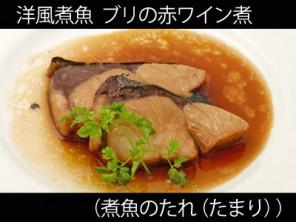 A_0521036_nizakana-tamari
