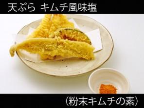 A_0925022_p-kimuchi