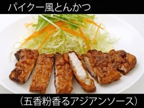 A_0629011_gokofun