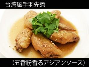 A_0629013_gokofun