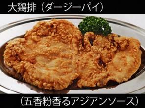A_0629014_gokofun