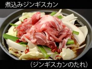 A_0433028_jingisukan