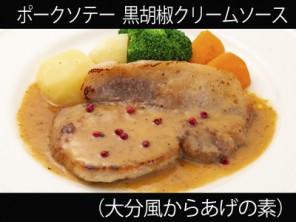 A_0430063_oitafukaraage